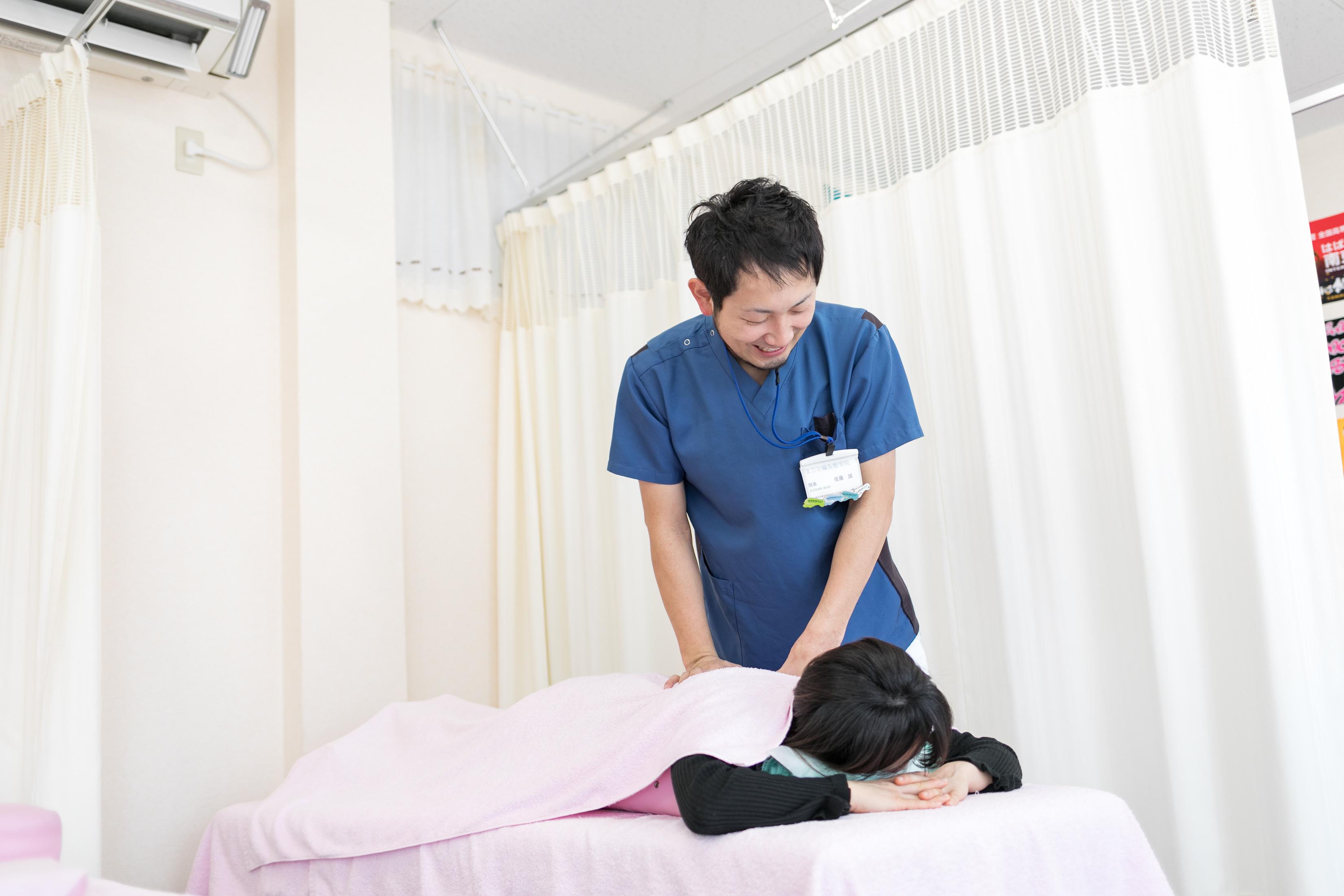 整形外科からの転院|郡山まこと鍼灸整骨院