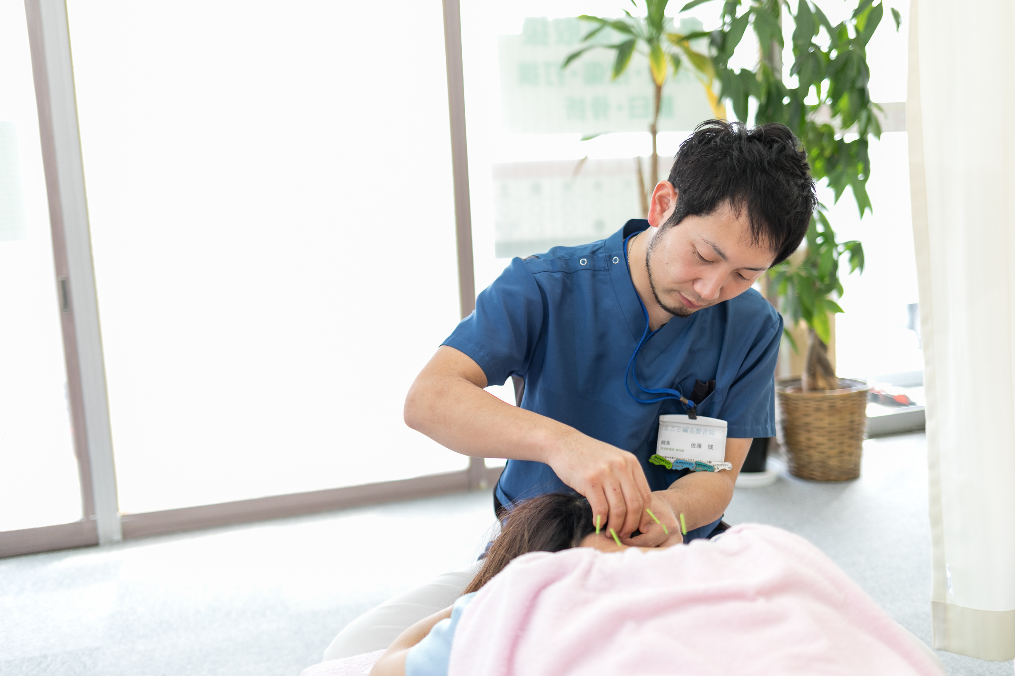 頭痛治療|郡山まこと鍼灸整骨院