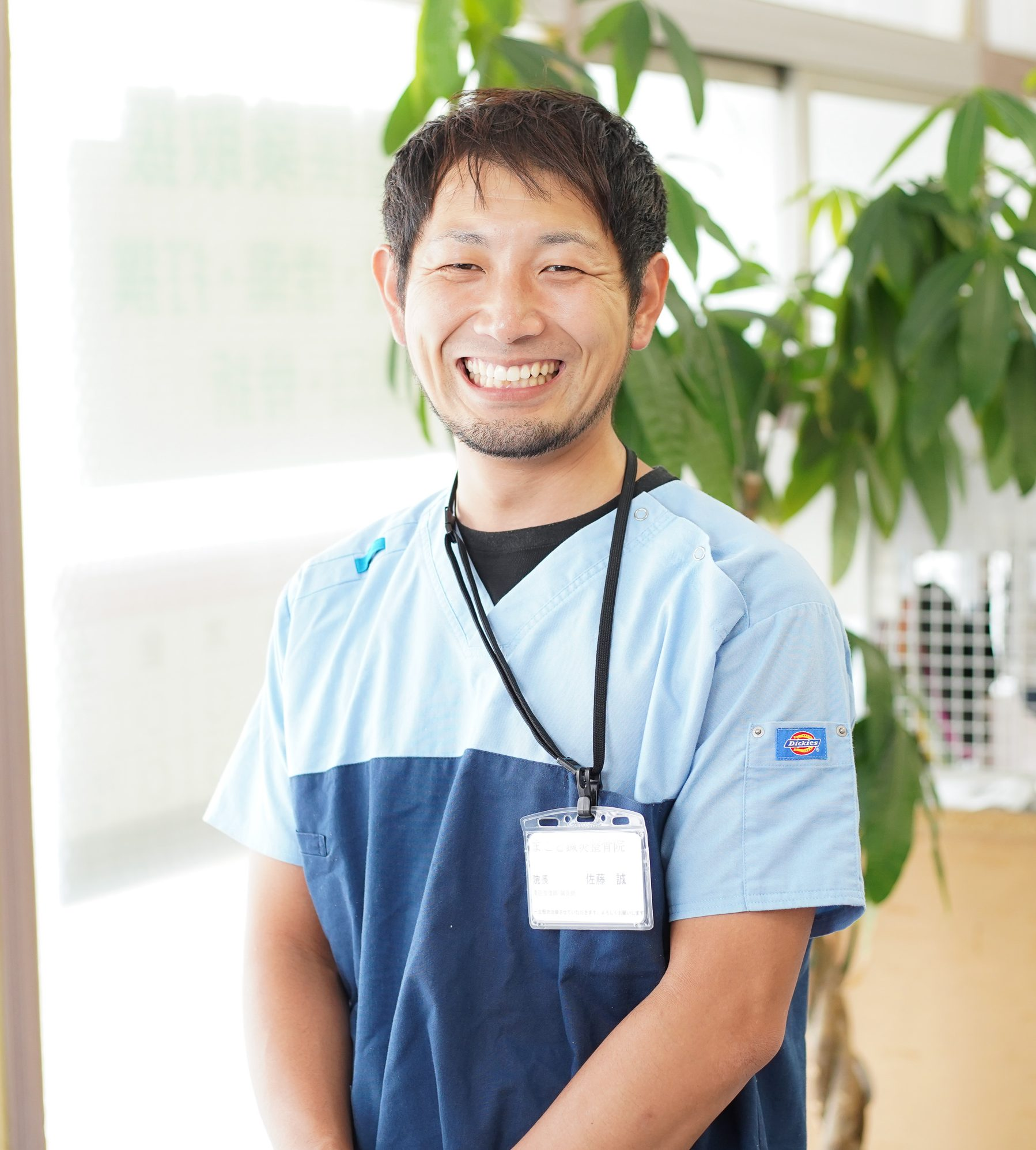 佐藤誠|郡山市の鍼灸整骨院