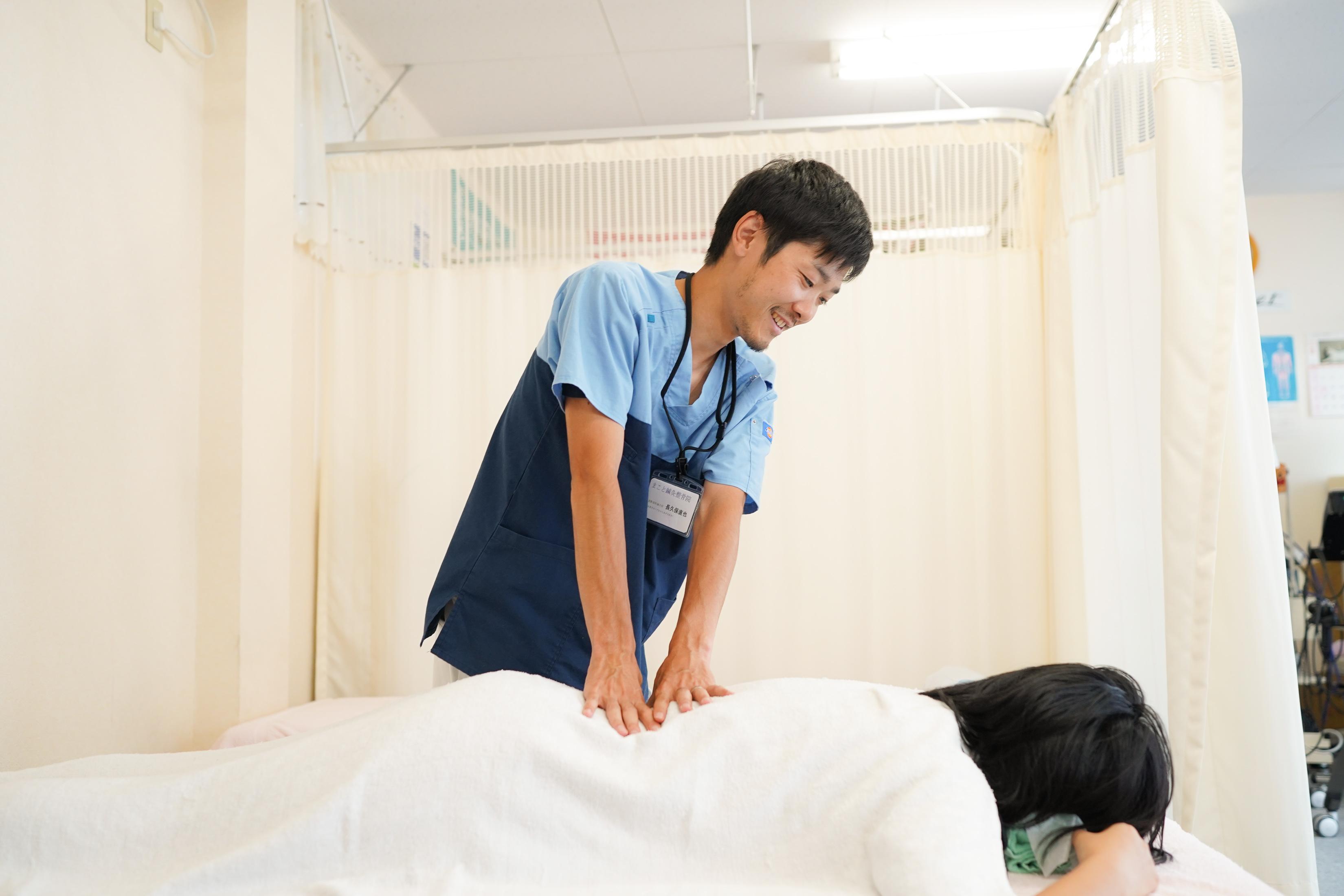 坐骨神経痛|郡山まこと鍼灸整骨院